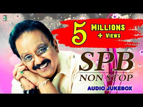 SPB Non Stop Super Hits |  எஸ்.பி.பியின் சிறந்த பாடல்கள்