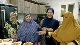 اول مره.. حماتى وامى مع بعض✌شرفوني في مطبخي