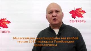 видео Адвокатское расследование