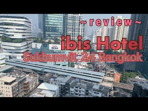 Review ibis hotel ibis bangkok sukhumvit 24 standard room update 2021 Covid19