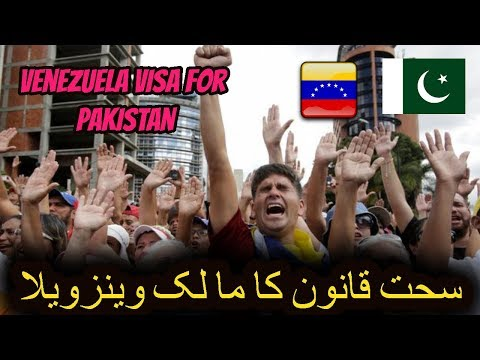 Venezuelan Tourist Visa For Pakistani  | Venezuelan  Visa -- Venezuela Easy Visa Requirements.