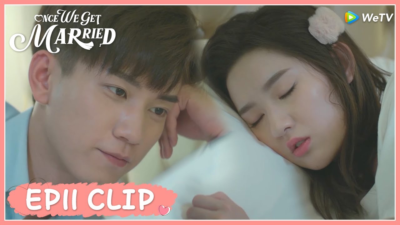 Download 【Once We Get Married】EP11 Clip | He finally confessed his love to her! | 只是结婚的关系 | ENG SUB