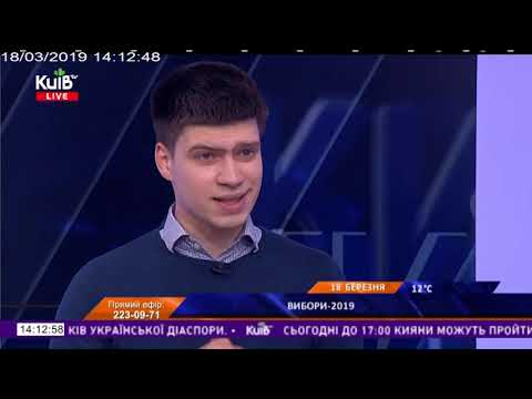 Телеканал Київ: 18.03.19 Київ Live 14.00