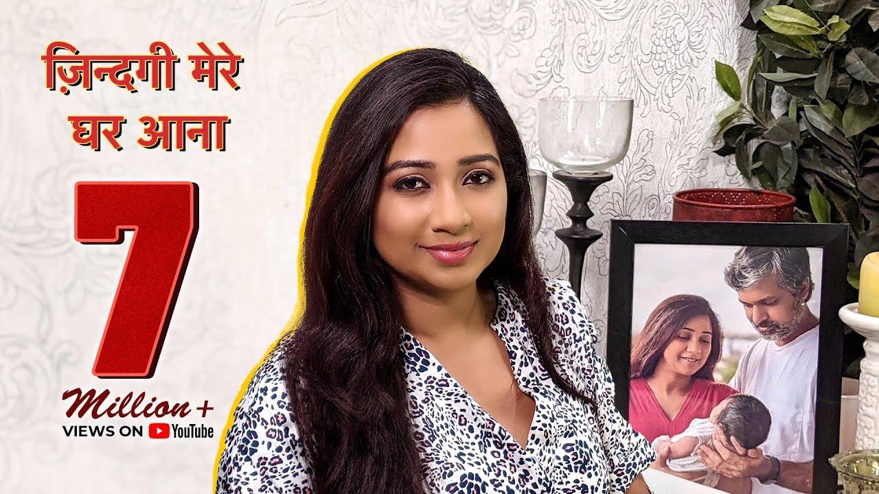 Zindagi Mere Ghar Aana ft. Shreya Ghoshal