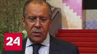 Лавров разъяснил Тиллерсону, почему Россия ответила на санкции