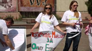 Жителі Буковини за Ольгу Богомолець