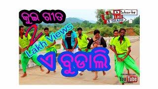New odia song A Budali Best kui Song lyrics Sukamuni Digal Kandhamal kui song Top song