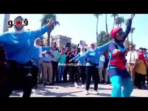 عرض راقص لطالبات جامعة القاهرة أمام وزير التعليم العالي