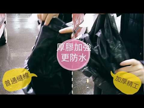 影片實拍-超輕0.15kg【加厚雨衣 連身雨衣】輕便雨衣 雨衣 成人雨衣 一件式雨衣 防水雨衣 雨衣一件式 機車雨衣