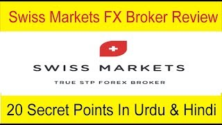 Swiss Markets Review | True ECN Forex Trading Brokers List In Forex Trading Business In Urdu Hindi
