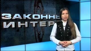 Турфирма обманула людей на миллионы рублей. «Законный интерес» от 16 января 2017