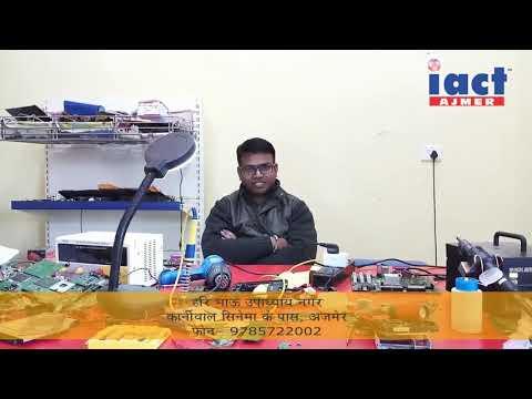 Hardware networking institute in kishangarh