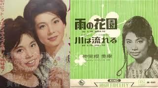 昭和三十六年発売。 作詞:横井弘 作曲:桜田誠一。 この映畫はサラリー...