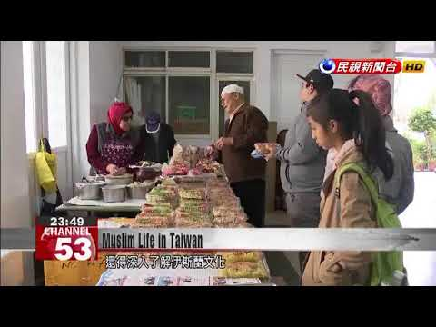 Opportunities for learning as Muslim population of Taiwan grows