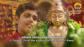 Pibare Rama Rasam - Rahul Vellal - 'Vande Guru Paramparaam'