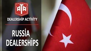 Третья встреча российских дилеров Ata Arms