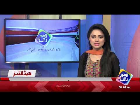 News Headlines | 08:00 PM | 24 Nov 2018 | Lahore Rang
