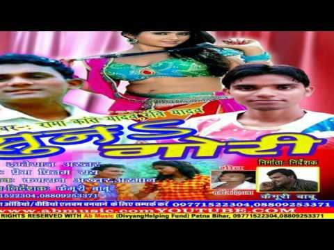 नीलाम क देम बलिया ༺❤༻ Ramakant Yadav ༺❤༻ Bhojpuri Top 10 Hit Songs 2017 New DJ Remix MP3