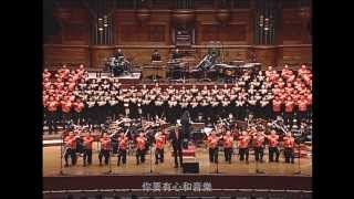 """Heart and Music (from """"A New Brain"""") - National Taiwan University Chorus"""