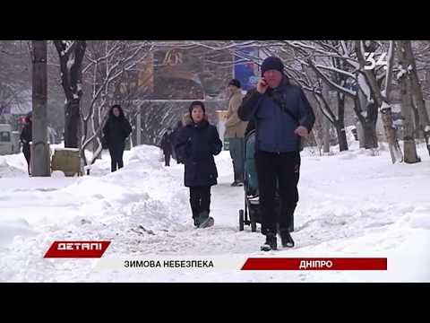 34 телеканал: Зимняя опасность