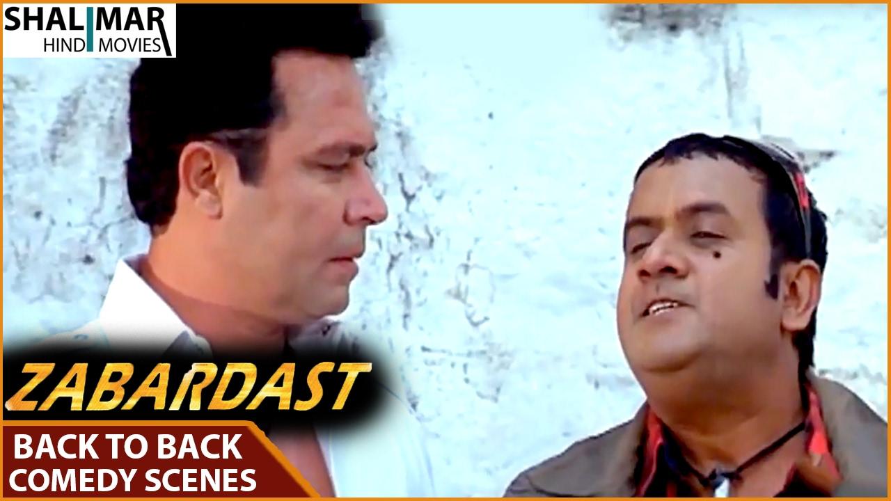 Download Zabardast Movie || Back To Back Comedy Scenes || Mast Ali, Aziz Naser