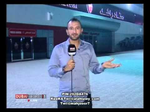وداعاً كيكي : حلقه خاصه عن مدرب الاهلي كيكي فلوريس في مباشر دبي 11/06/2013