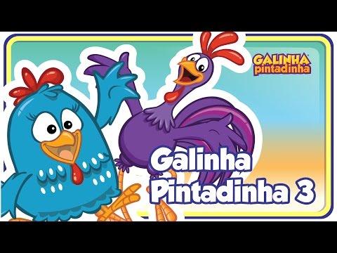 Galinha Pintadinha 3 - A Casa da Galinha - DVD Galinha Pintadinha 3