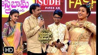 Roja Family Intro  | ETV Sankranthi Special Event | 15th January 2019 | ETV Telugu