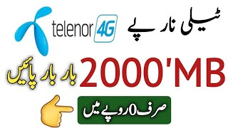 How to get free internet on telenor sim videos / InfiniTube