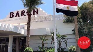 Baron Resort 5 Египет Шарм Эль Шейх Рас Насрани обзор отеля и отзывы