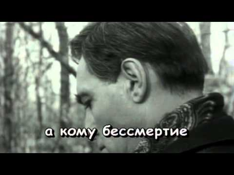 Слова песни мгновения из кинофильма 17 мгновений весны