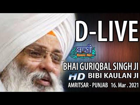 D-Live-Bhai-Guriqbal-Singh-Ji-Bibi-Kaulan-Ji-From-Amritsar-Punjab-16-March-2021