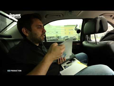 Mercedes Benz W220 Большой тест драйв б у Big Test Drive