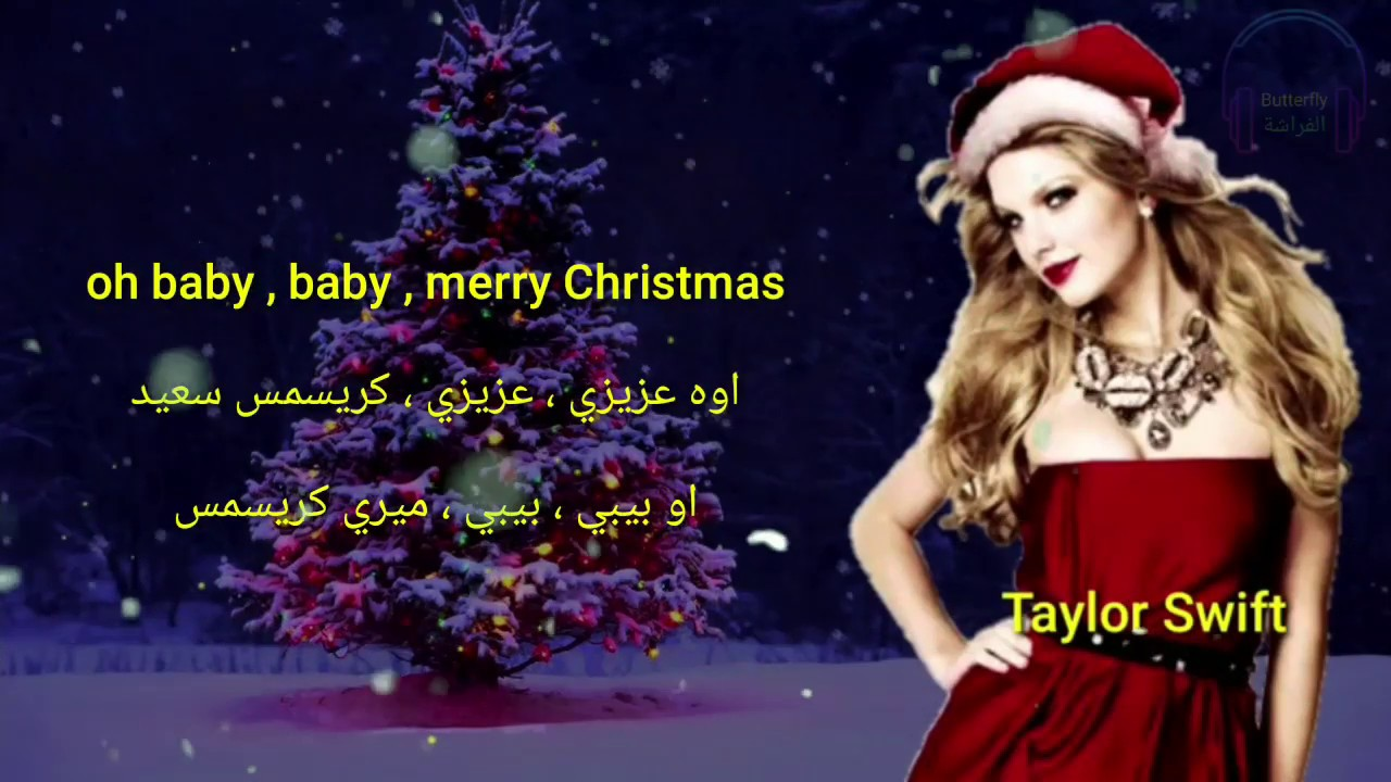Christmas tree farm lyrics - مترجمة - Taylor Swift - YouTube