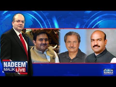 Nadeem Malik Live | SAMAA TV | 11 Jan 2018
