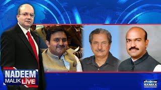 Zainab ko Insaaf Kab Milega?  | Nadeem Malik Live | SAMAA TV | 11 Jan 2018