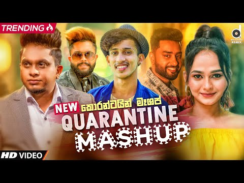 Quarantine Mashup (DJ EvO)   Sinhala Mashup Songs   Romantic Mashup   Best Mashups