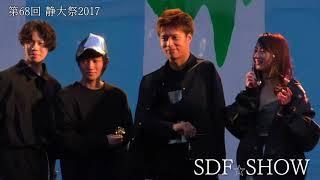 THE UNIVERSE SDF ファッションショー 第68回 静大祭 - 静岡大学