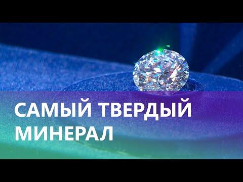 Добыча алмазов в