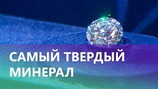 видео: Добыча алмазов в Якутии