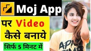 Moj App me Video Kaise Banaye in 2021|Moj App Par Videos Kaise Banaye|How to Make Video On Moj App screenshot 2