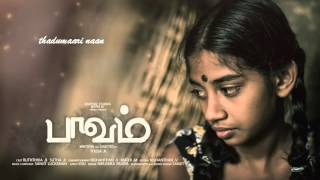 Thaaye thenam Paavam Short film Song