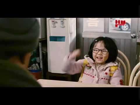 Korean Movie Cherry Tomato 2007 Trailer