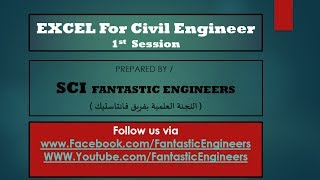 SESSION  EXCEL For Civil Engineer   SCI Fantastic Engineers