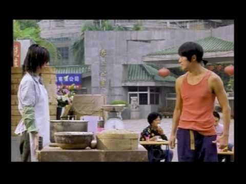 Shaolin Soccer Sad Piano Song