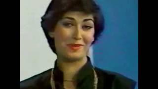 Shohreh - Dokhtare Mashreghi