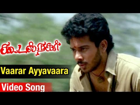 Vaarar Ayyavaara Video Song | Koodal Nagar Tamil Movie | Bharath | Bhavana | Sabesh Murali