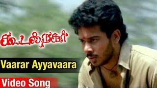 vaarar ayyavaara video song koodal nagar tamil movie bharath bhavana sabesh murali