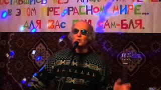 Вячеслав Мафиченко Соловьи поют заливаются