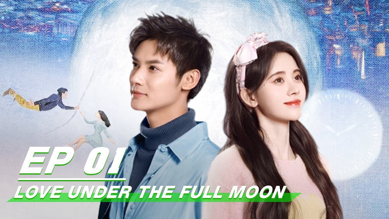 Download 【FULL】Love Under The Full Moon EP01 (Starring Kiku Ju Jingyi, Zheng Ye Cheng) | 满月之下请相爱 | iQiyi